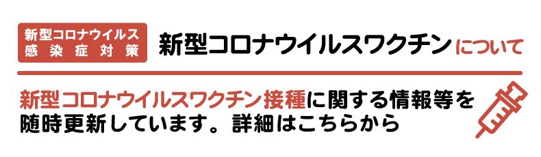 会津 若松 市 ハザード マップ