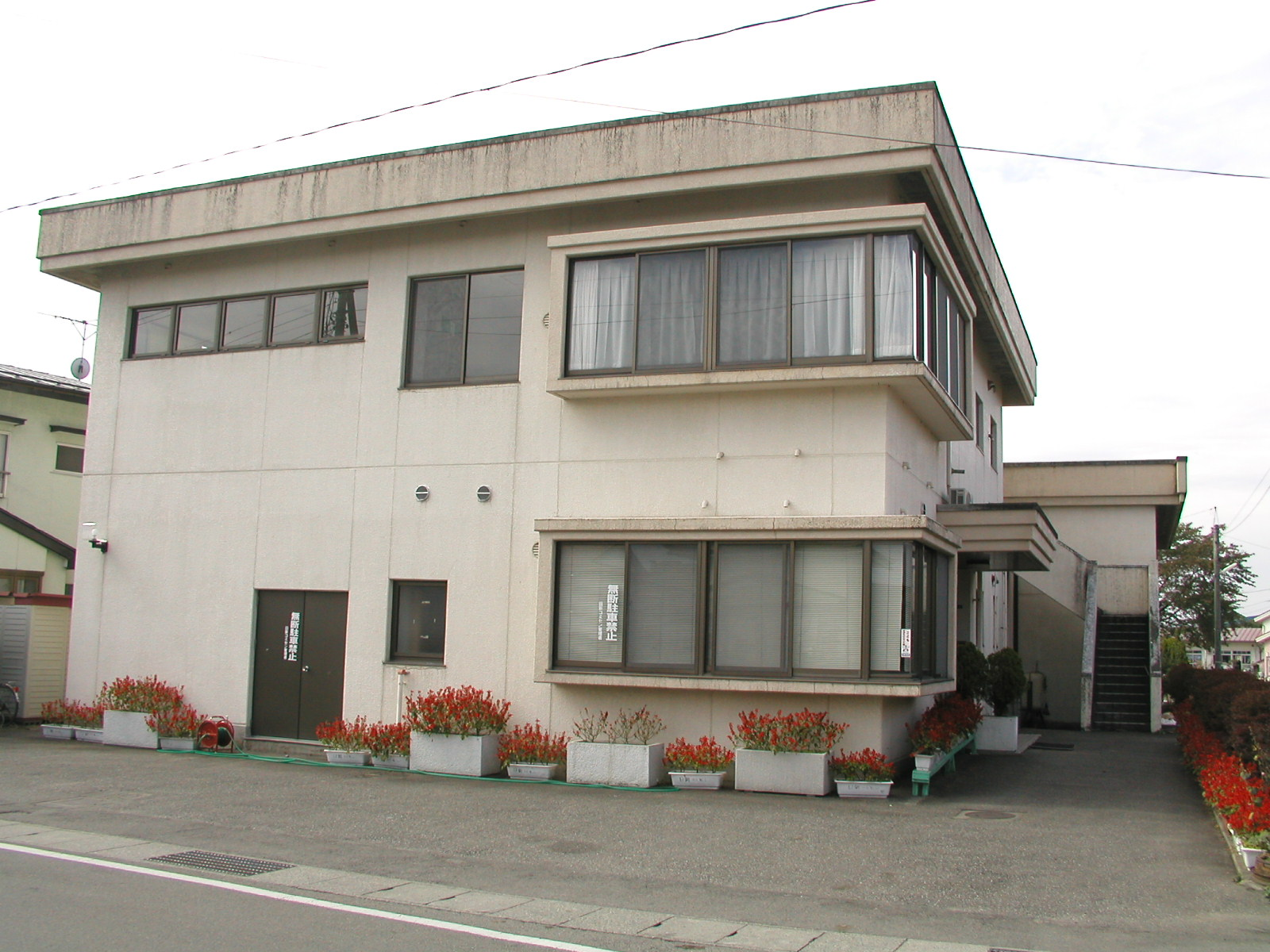 日新コミュニティセンター