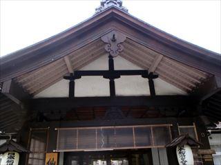 仙境閣の正面入り口.JPG