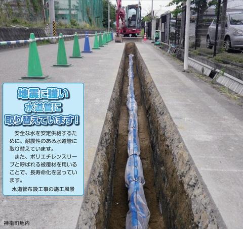 水道 工事