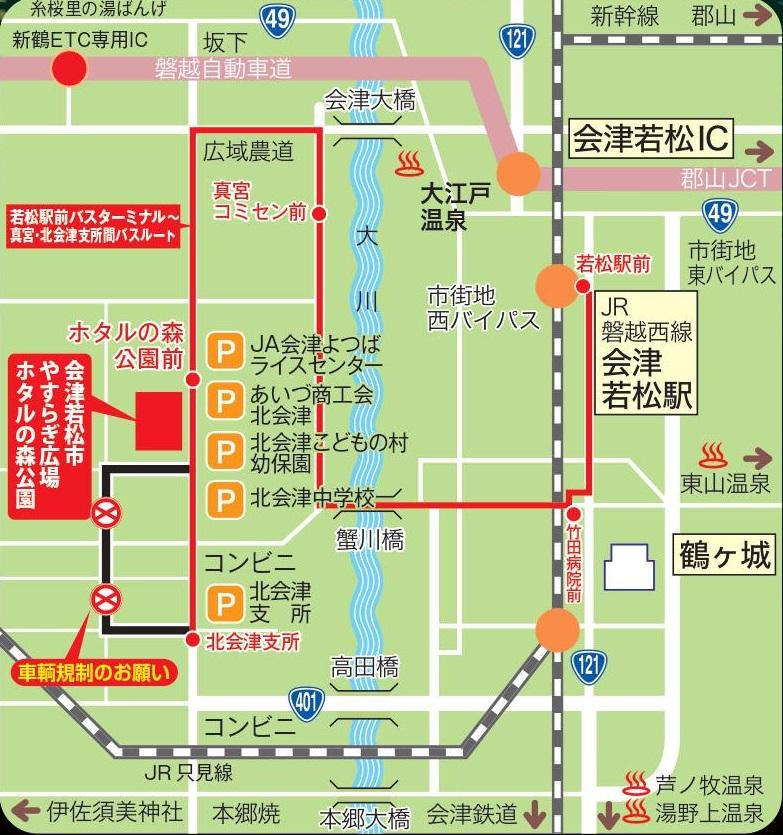 ホタル祭り地図.jpg