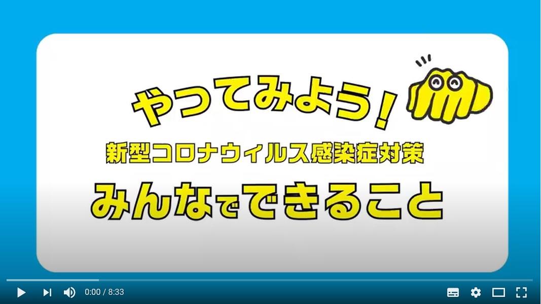 動画画面.jpg